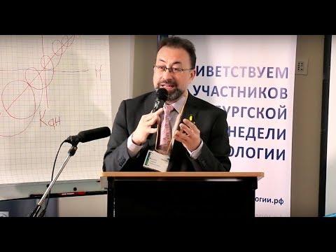 Феноменологический подход в психотерапии. Сергей Бабин