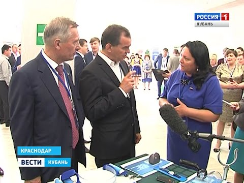 В Краснодаре прошел партийный форум