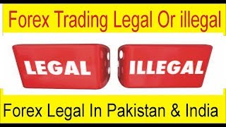 Forex trading legal Or illegal in Pakistan and India | Taniforex Special tutorial In Hindi and Urdu
