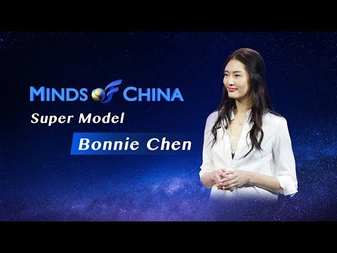 """Super model Bonnie Chen: """"Do you think all Chinese girls look the same?"""""""