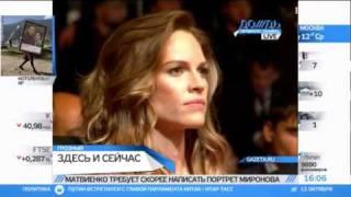 Ван Дамма попросили вернуть подарки от Кадырова