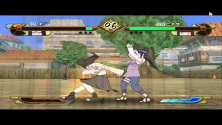 Naruto Shippuden Gekitou Ninja Taisen Special [PC] + Download