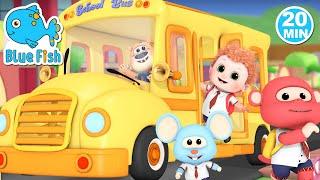 School Bus Song | स्कूल बस गीत | Hindi Rhymes for Children | Jugnu Kids