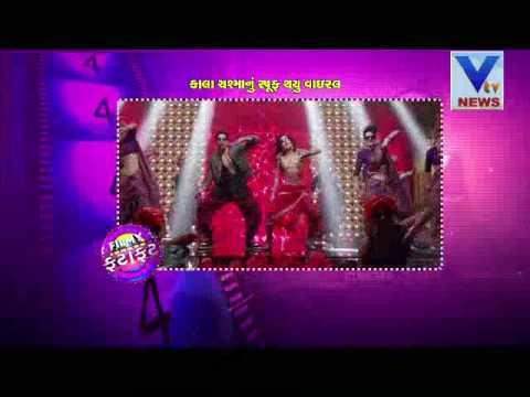 Watch different Kala Chashma mashup | VTV Gujarati