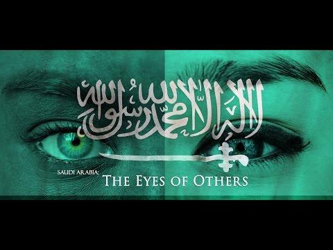 Saudi Arabia: The Eyes of Others
