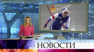 Выпуск новостей в 12:00 от 15.12.2019