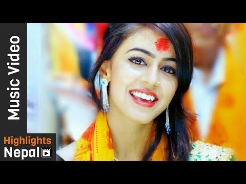 Aauna Krishna Dukhiko Ghar | New Nepali Bhajan Songs 2017/2074 | Tirtha Sapkota, Sushma Sapkota