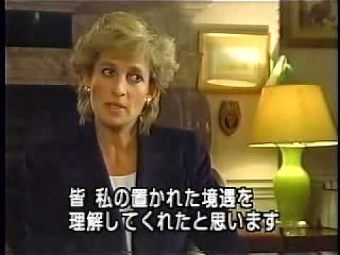 PRINCESS DIANA INTERVIEW PART 3