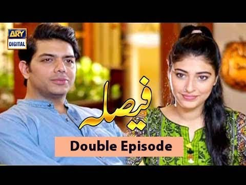 Faisla Episode 05 & 06 - 20th September 2017 - ARY Digital Drama