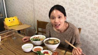 Cuộc sống Hàn Quốc: Tập 103  Thử ăn một lượt 2 tô BÚN BÒ HUẾ và BÁNH TẰM với KIM CHI.김치랑분보후에와반땀먹어보기.