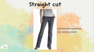 видео Мужские джинсы Slim