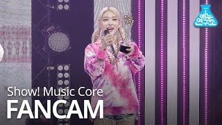 [예능연구소 직캠] No.1 encore ver. / CHUNG HA - Snapping, 청하 - 스내핑 @Show! Music Core 20190706