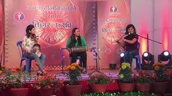 Shree Tara Band(Women Empowerment by music)