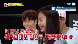 [Old Video]Kwang Soo being honest throughout this episode in RUNNINGMAN Ep. 412(EngSub)