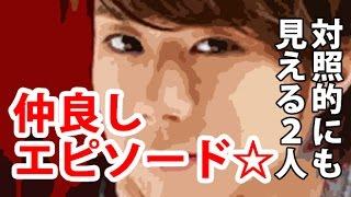 【関ジャニ∞】大倉忠義【Kis-My-Ft2】北山宏光仲良しエピソード~♪ チャ...
