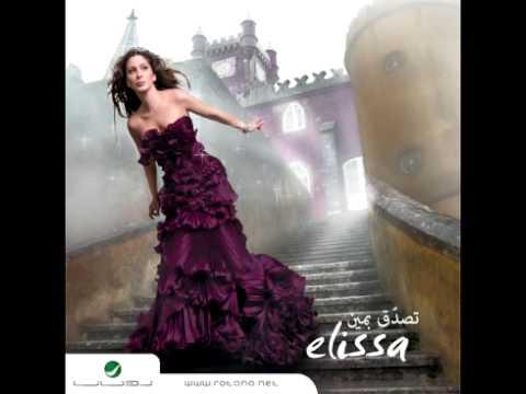 Elissa ... Men Gheir Mounasba | اليسا ... من غير مناسبه