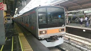 JR東日本209系電車 中央線快速武蔵小金井行き 新宿駅発車