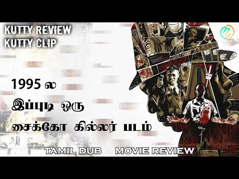 Se7en | Movie Review | Kutty Review Kutty Clip | #MaduraiWala | Crime Mystery | Tamil Review