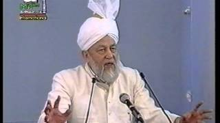 Urdu Khutba Juma on October 27, 1995 by Hazrat Mirza Tahir Ahmad
