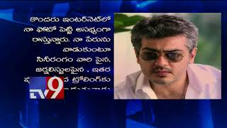 Tollywood heroes, learn to control your fans like Tamil stars! - TV9 thumbnail