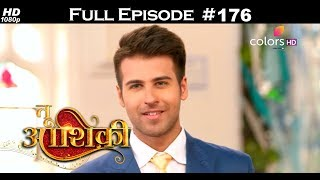 Tu Aashiqui - 17th May 2018 - तू आशिकी  - Full Episode