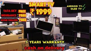 Cheapest LED TV Shop   deliver…