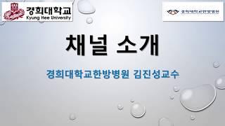 구강병(구강건조증, 혀통증, 입냄새), 식도질환(역류성…