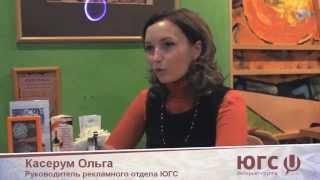 Презентация сервиса доставки цветов(24 января в кофейне «Марсель» (г. Юрга) состоялась необычная промо-акция. В качестве небольшого сюрприза..., 2014-03-27T06:55:25.000Z)