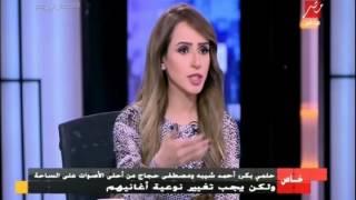 بالفيديو.. حلمي بكر: أحمد شيبه أحلي صوت على الساحة