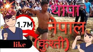 Thapa pahalwan  🙏 (Galu)🙏 Mela Kushti 2018 | very funny kushti | mandyal hp