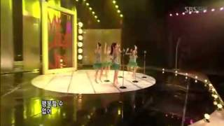 WonDeR GiRLs NOBoDy green outfits