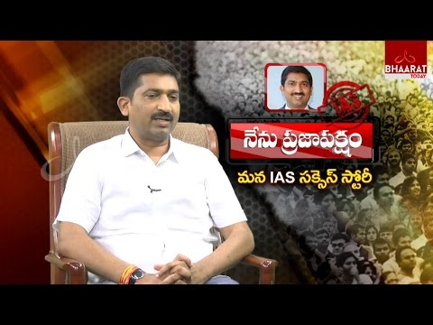 Exclusive Interview With Indore Collector P. Narahari IAS | మన IAS సక్సెస్ స్టొరీ