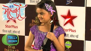 Ruhi looks adorable at Star Parivaar Awards Red Carpet | Ye Hai Mohabbatein