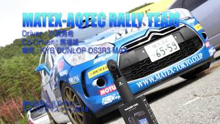MATEX-AQTEC RALLY TEAM  Insta360