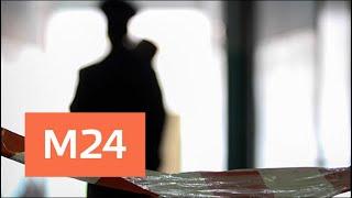 Следователя убили, чтобы помешать раскрытию уголовных дел - Москва 24