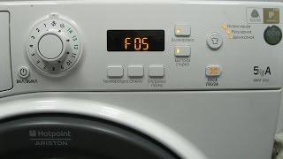 видео Стиральная машина Аристон