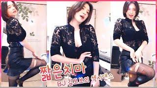 [BJ보보] 방송불가 레전드댄스 의상까지완벽 ♡! AOA - 짧은치마