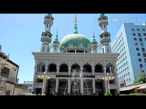 Vlog trip to Chinese Muslim City Linxia, Lanzhou, Gansu, China