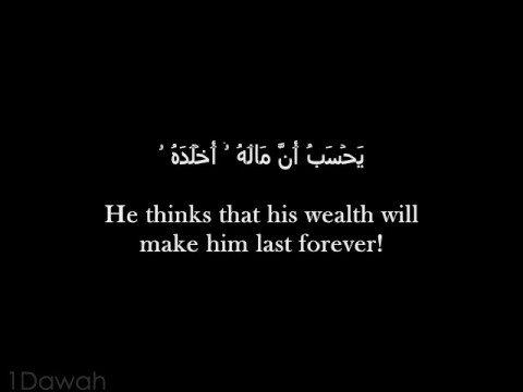 104 Surah Al Humazah (The Slanderer) with English translatio