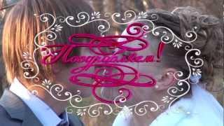 История Любви - Love Story (Свадьба Александра и Анастасии)