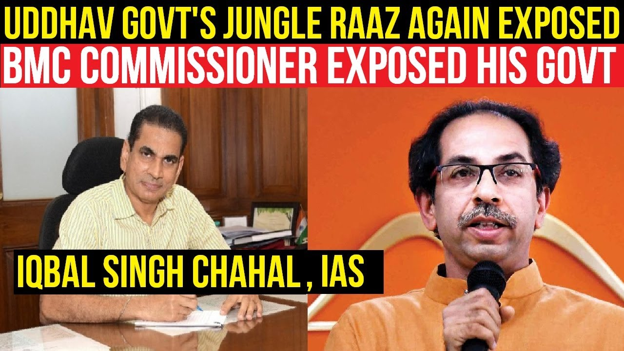 Uddhav Sarkar ka jungle raaz again exposed, BMC Commissioner ne khud ke sarkar ki kholi pol