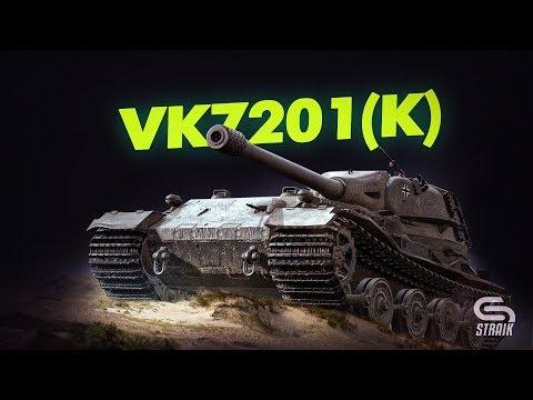 VK 72.01 (K) - Ультиматор на 750dmg от  сумрачного тевтонского гения