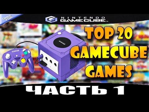 Топ 20 GameCube игр - часть #1