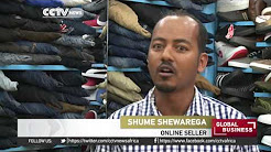 Online shopping gaining ground in Ethiopia