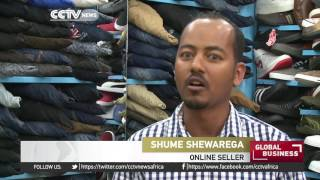 CCTV - Online Shopping Gaining Ground In Ethiopia