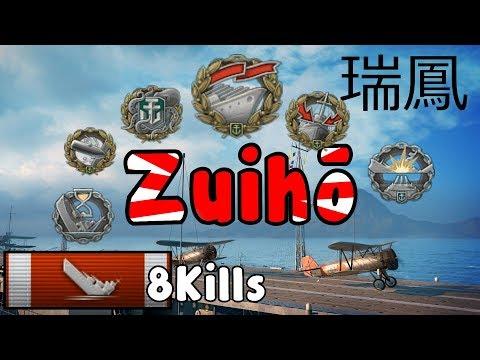 Zuiho 160k 8 Kills Solo Warrior || World of Warships