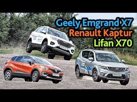"""Renault, Geely, Lifan: """"китайцы"""" бьют сильно, """"француз"""" сможет отбиться?"""