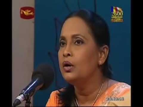 Yamuna Vinodani