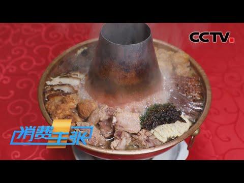 陸綜-中國夜市全攻略-20210903-遼寧凌源