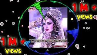 Mujhe Roop Ne Kahi Ka Nahi Chora Old Hindi Mujra Dance Song Babu Rock Dhanbad